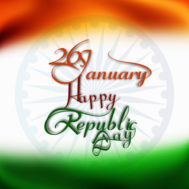 Happy Republic Day GIF Pictures
