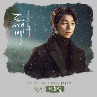 孤單又燦爛的神-鬼怪 OST Part.8 鄭俊日 - 初雪