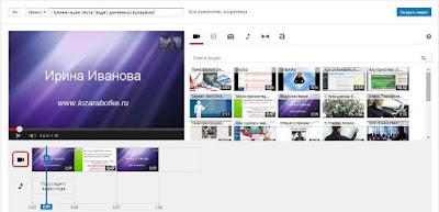 Как быстро создать видео в редакторе YouTobe