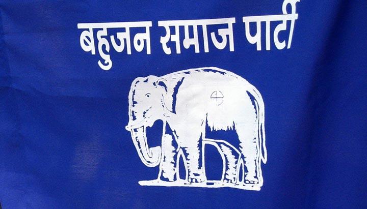 बसपा-चुनाव-चिन्ह-हाथी