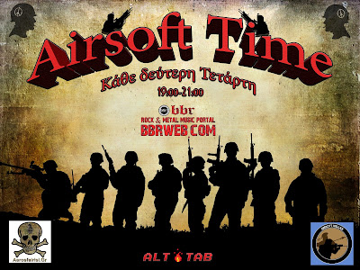 Airsoft Time (#5) - 18.01.2017
