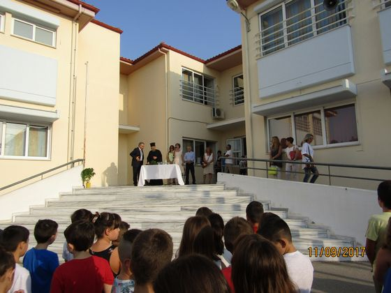 1ο Δημοτικό Σχολείο Στυλίδας