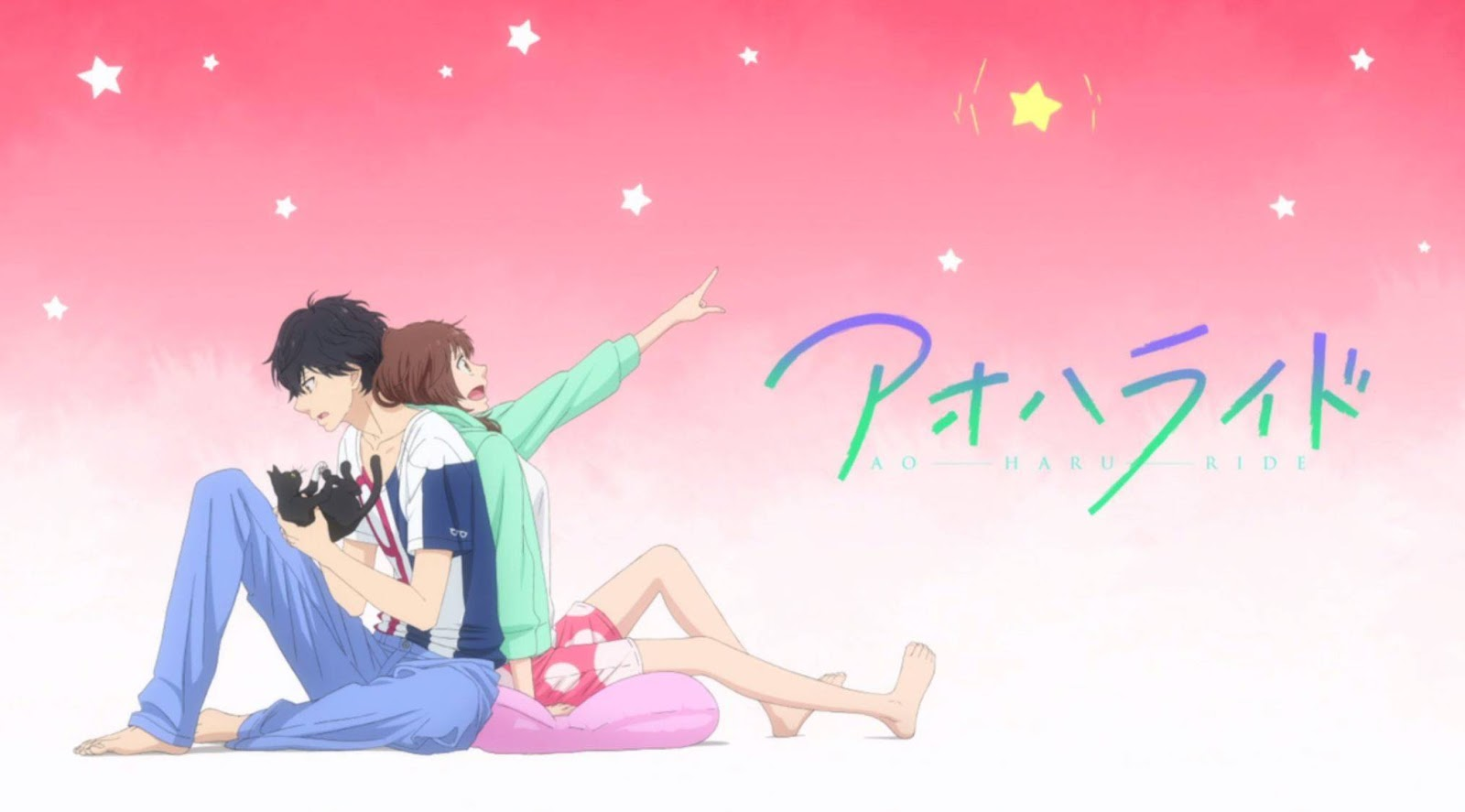 0 - Ao Haru Ride Subtitle Indonesia Batch Episode 1-12 + OVA