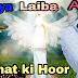 Jannat ki Hoor Kaisi Hogi | Gudiya, Aina, Laiba