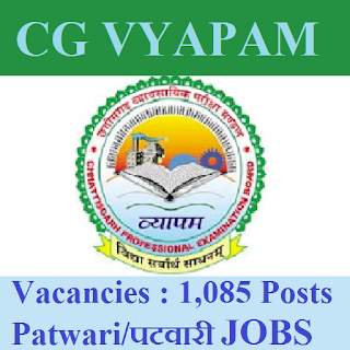 Chhattisgarh Professional Examination Board, CGVYAPAM, VYAPAM, Patwari, 12th, Chhattisgarh, freejobalert, Sarkari Naukri, Latest Jobs, Hot Jobs, cgvyapam logo