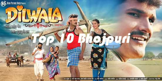 First look Poster Of Bhojpuri Movie Dilwala Feat Khesari Lal Yadav, Akshara Singh Latest movie wallpaper, Photos