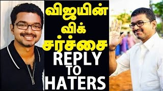 Vijay's Hair Controversy My Reply To Haters | Ilayathalapathy Vijay | Trendswood