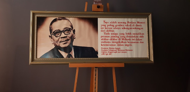 Tunku Abdul Rahman Memorial, first prime minister of Malaysia, malaysia prime ministers, malaysia travel book, malaysiatavelbook, tourism kedah, visit kedah, tourism,