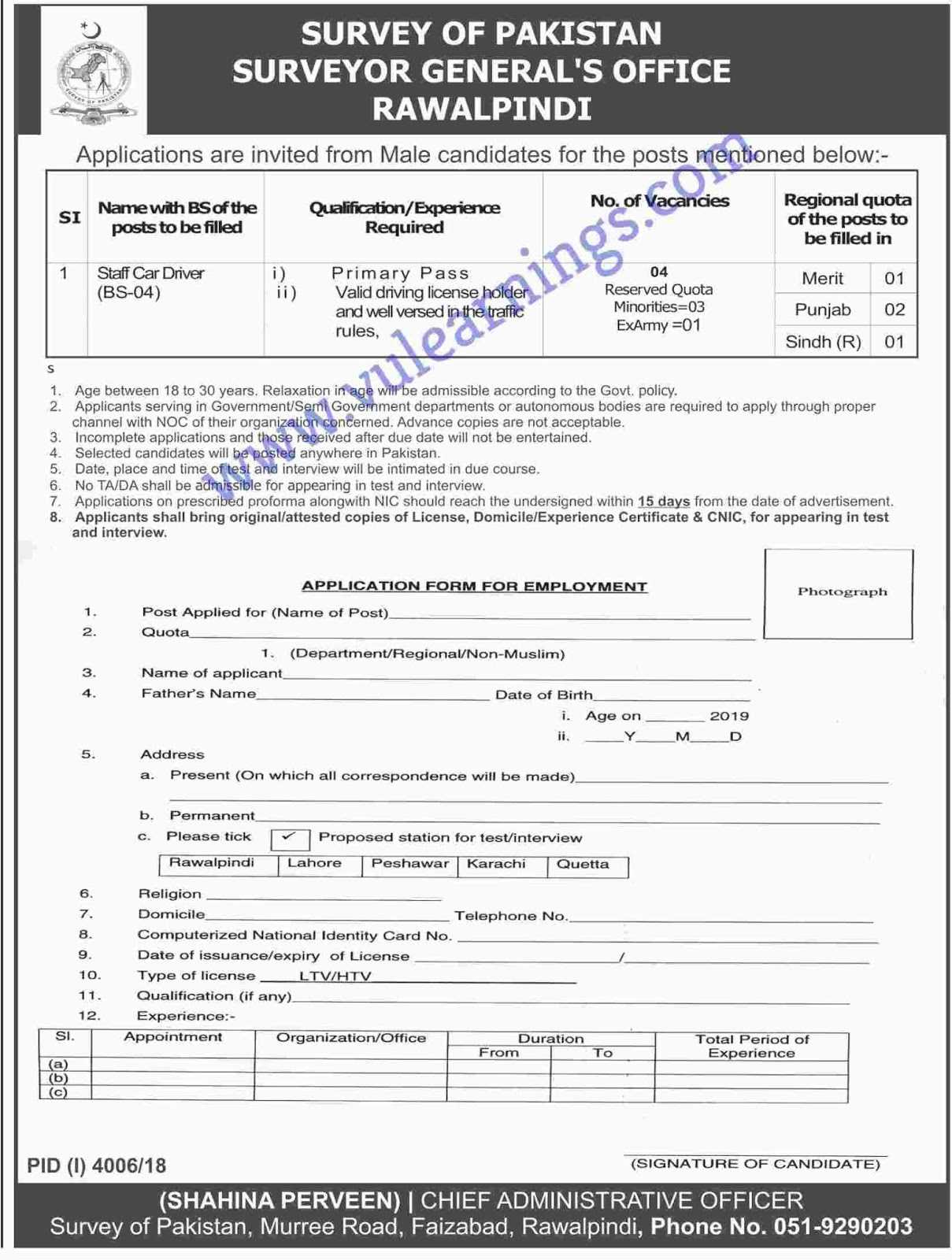 Job in Survey of Pakistan Surveyor General Office