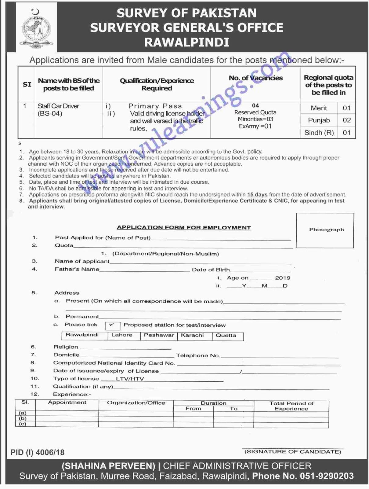 Job in Survey of Pakistan Surveyor General Office