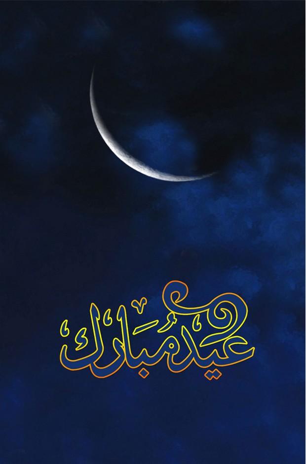 silent lover poetry eid mubbarak eid mubarak cards new