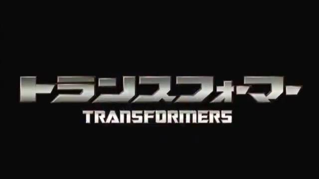 Transformers Masterpiece Good Design Award Promo