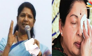 Kanimozhi Speech: Jayalalitha has xeroxed DMK's election manifesto 2016
