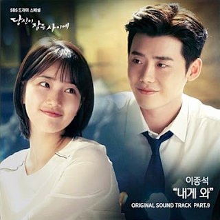 http://translatelirikindo.blogspot.co.id/2017/11/lirik-lagu-lee-jong-suk-come-to-me-ost.html