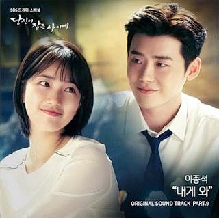 http://translatelirikindo.blogspot.co.id/2017/11/lirik-lagu-lee-jong-suk-come-to-me-ost.html