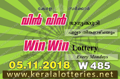 "KeralaLotteries.net, ""kerala lottery result 5 11 2018 Win Win W 485"", kerala lottery result 05-11-2018, win win lottery results, kerala lottery result today win win, win win lottery result, kerala lottery result win win today, kerala lottery win win today result, win winkerala lottery result, win win lottery W 485 results 5-11-2018, win win lottery w-485, live win win lottery W-485, 5.11.2018, win win lottery, kerala lottery today result win win, win win lottery (W-485) 5/11/2018, today win win lottery result, win win lottery today result 5-11-2018, win win lottery results today 5 11 2018, kerala lottery result 5.11.2018 win-win lottery w 485, win win lottery, win win lottery today result, win win lottery result yesterday, winwin lottery w-485, win win lottery 05.11.2018 today kerala lottery result win win, kerala lottery results today win win, win win lottery today, today lottery result win win, win win lottery result today, kerala lottery result live, kerala lottery bumper result, kerala lottery result yesterday, kerala lottery result today, kerala online lottery results, kerala lottery draw, kerala lottery results, kerala state lottery today, kerala lottare, kerala lottery result, lottery today, kerala lottery today draw result, kerala lottery online purchase, kerala lottery online buy, buy kerala lottery online, kerala lottery tomorrow prediction lucky winning guessing number, kerala lottery, kl result,  yesterday lottery results, lotteries results, keralalotteries, kerala lottery, keralalotteryresult, kerala lottery result, kerala lottery result live, kerala lottery today, kerala lottery result today, kerala lottery"