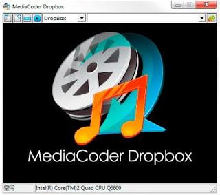 برنامج, MediaCoder, محول, صيغ, الفيديو, والصوت, اخر, اصدار