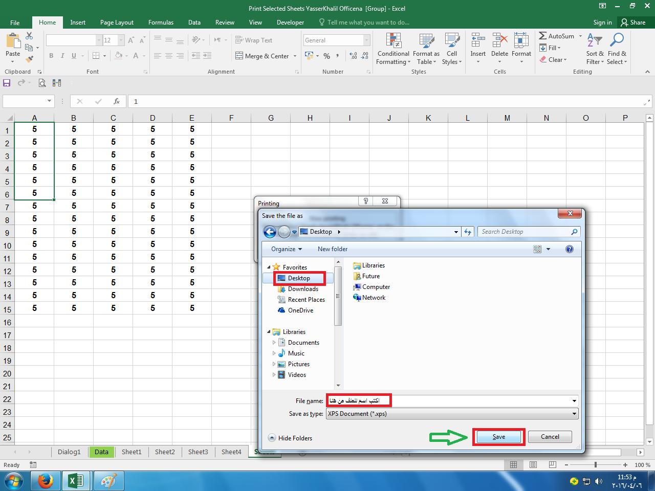 Yasserkhalil Excel Lover Select