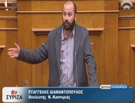 Στις 18/3 η απάντηση στην ερώτηση του Β.Διαμαντόπουλου για το λάθος που έγινε στον ΟΑΕΕ Καστοριάς