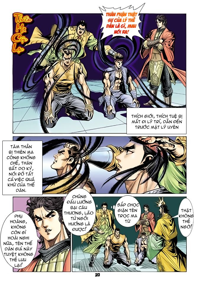 Đại Đường Uy Long chapter 70 trang 20