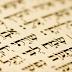 Dicionário de hebraico