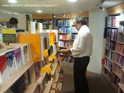 Crossword Bookstore, Crossword, Book, Pravachan, God, prayer, Lord, devotion, faith, teachings, Bapu, Aniruddha Bapu, Sadguru, discourse, भक्ती, बापू, अनिरुद्ध बापू, अनिरुद्ध, भगवान , Aniruddha Joshi, Sadguru Aniruddha, Aniruddha Joshi Bapu, Aniruddha Bapu Pravachans, Bandra, Mumbai, Maharashtra, India, New English school, IES, Indian Education Society, Vedic, Hinduism, Hindu,