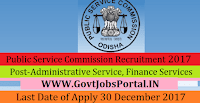 Odisha Public Service Commission Recruitment 2018-Administrative Service, Finance Services