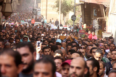 The funeral of Mohamed Ismail
