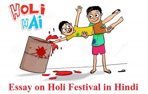 essay on holi in hindi 50 words Holi essay/happy holi essay/holi essay/holi essay in english for class 1, 2, 3, 4, 5, 6, 7 students/holi festival essay in english/essay about holi in english language/holi essay of 10 lines, 300 words holi essay: holi is the most celebrated festivals in india every year holi will be.