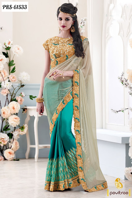 Cream turquoise color  lycra designer collection saree online shopping at lowest rate