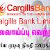 Vacancy In Cargills Bank Limited