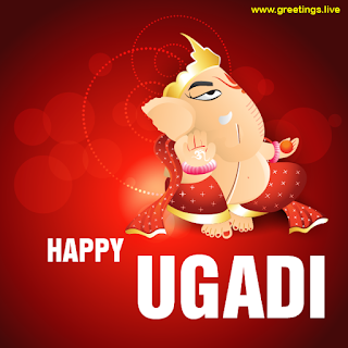 Lord Ganesha Happy Ugadi wishes Image