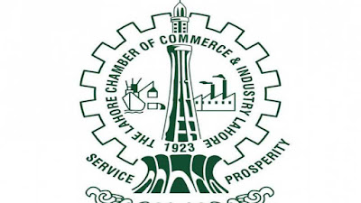 LCCI inks Memorandum of Understanding with Institute of Business and Management to make joint efforts for the cause of trade, industry and academia