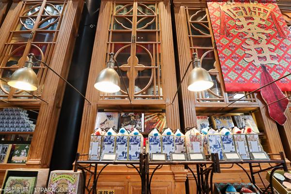 台中中區|宮原眼科|醉月橋|宮原奶茶|宮原眼科冰淇淋|台中伴手禮|國內外知名景點