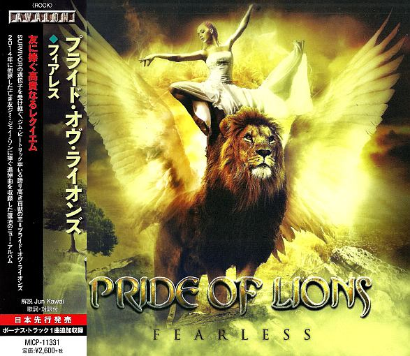 PRIDE OF LIONS - Fearless [Japanese Edition] (2017) full