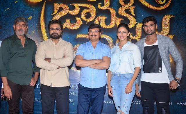 Jaya Janaki Nayaka Movie Logo Launch Event