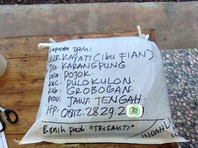 NURKAYATI Grobogan, Jateng.   (Sesudah Packing)