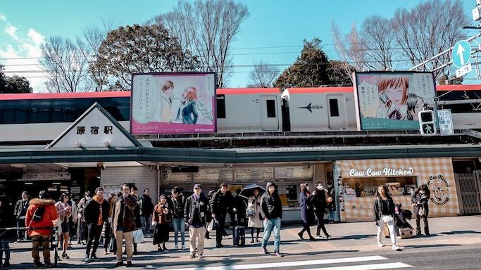 harajuku subway station
