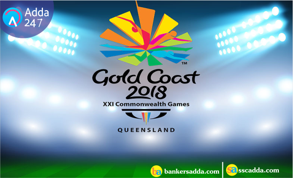 Current Affairs Quiz Based on Commonwealth Games 2018 (Gold Coast, Australia)