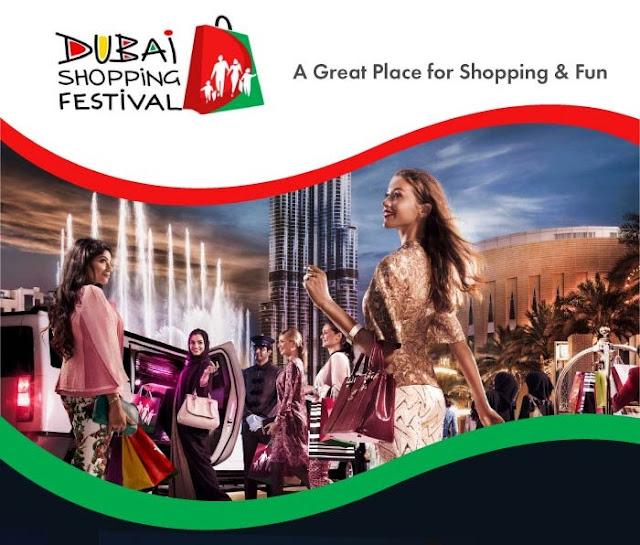 4H3M Dubai Shopping Festival Jan 2018 - Salika Travel