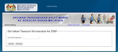 Semakan Keputusan Sekolah Sukan Malaysia 2019 Online