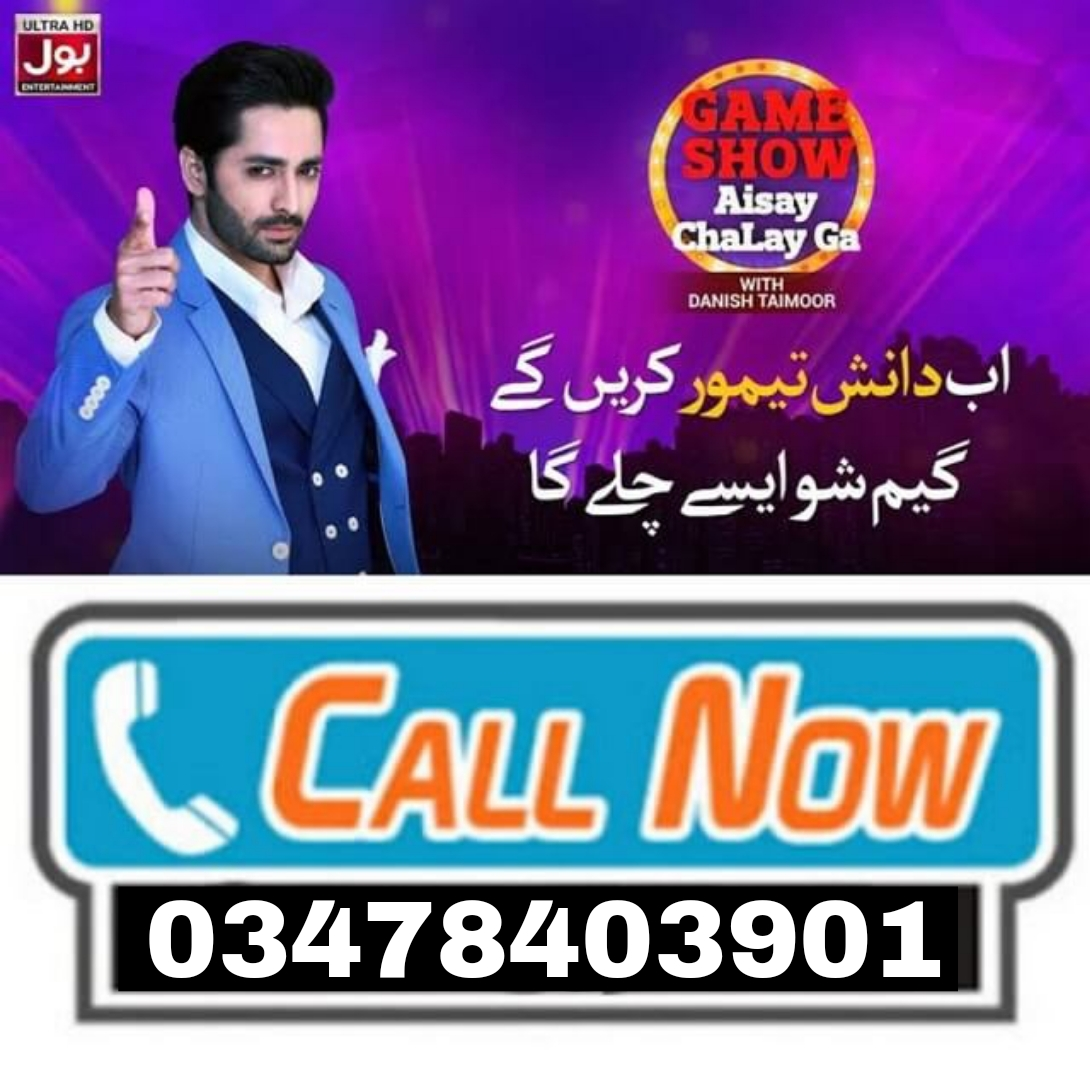 Bol Game Show Helpline | Bol Network Number | 0347-8403901