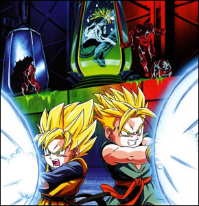 Dragon Ball Z Pelicula 11 - El Combate Final