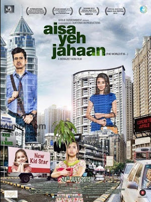 Aisa Yeh Jahaan 2015 Hindi WEB HDRip 480p 350Mb