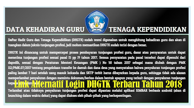 https://dapodikntt.blogspot.co.id/2018/02/inilah-link-alternatif-login-dhgtk.html