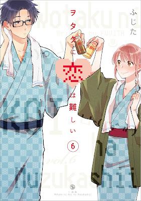Filme de Wotaku ni Koi wa Muzukashii revela seus protagonistas!