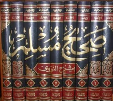 Hadits Mutawatir Dan Pembagiannya Dakwah Syariah