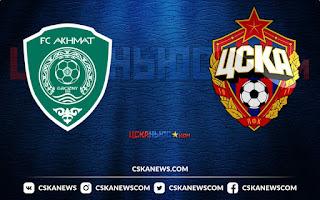 Ахмат – ЦСКА прямая трансляция онлайн 23/11 в 18:00 по МСК.