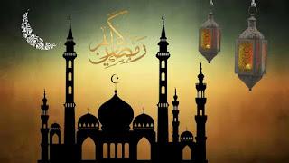 Ramadan Kareem 2016 USA