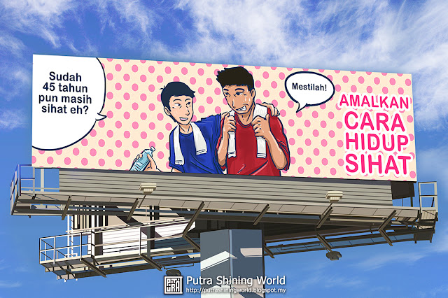 Billboard designs by Putra Shining